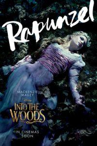 Mackenzie Mauzy aux côtés de Meryl Streep et Johnny Depp!