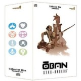 Coffret Integrale Oban Star Racers (DVD)